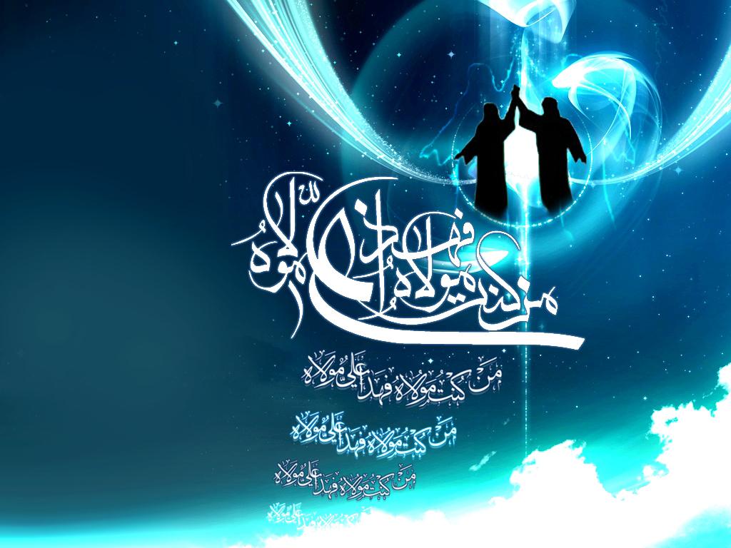 شرایط عفو غدیر خم 95 عید سعید غدیر خم بر همه دانشگاهیان مبارک باد